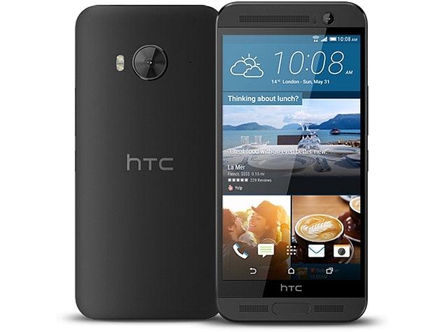 HTC ONE ME Dual Sim Smartphone