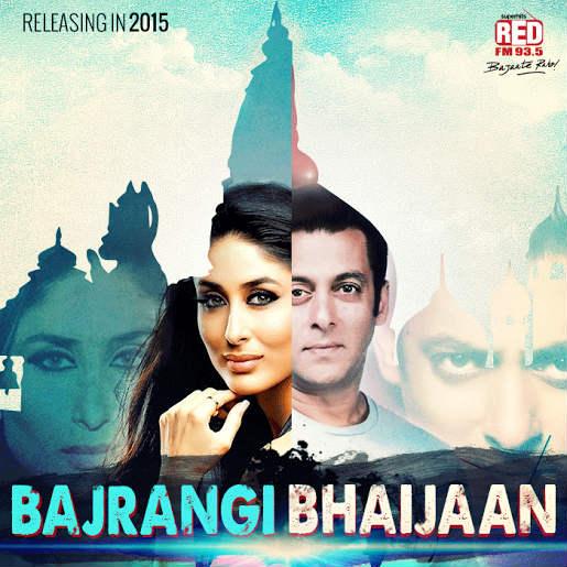 Salman Khan Bajrangi Bhaijaan Star Casting Release Date First Look