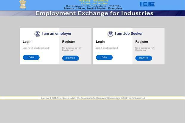 goverment online employement portal