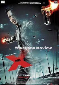 Mr. X hd wallpaper