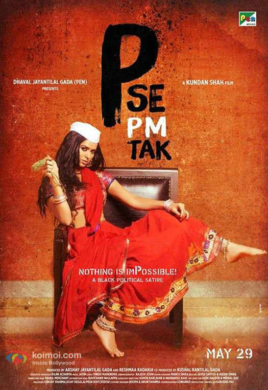 p se pm tak full movie HD poster