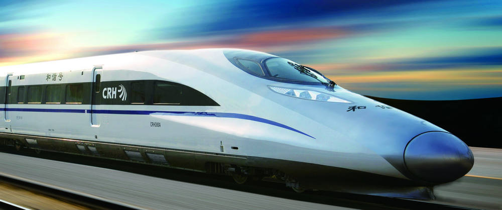 CRH 380A fastest train images