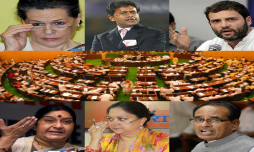 Washout of Monsoon session 500