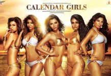 Watch Calendar Girls Official Theatrical Trailer Posters
