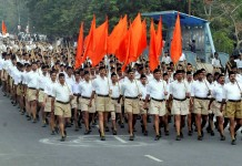 RSS Path sanchalan